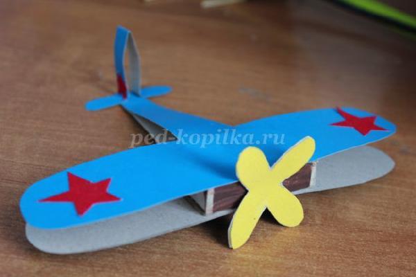 Как сделать самолет из бумаги и картона